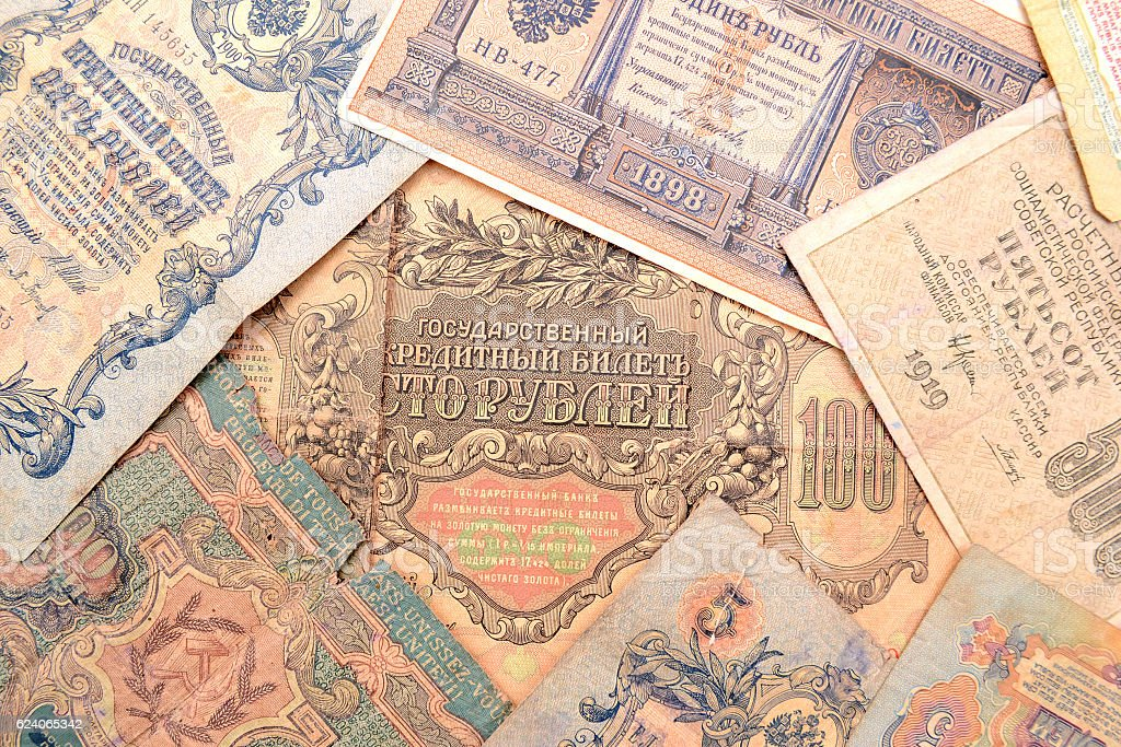 vintage money background. expired vintage not worked in time. stock photo