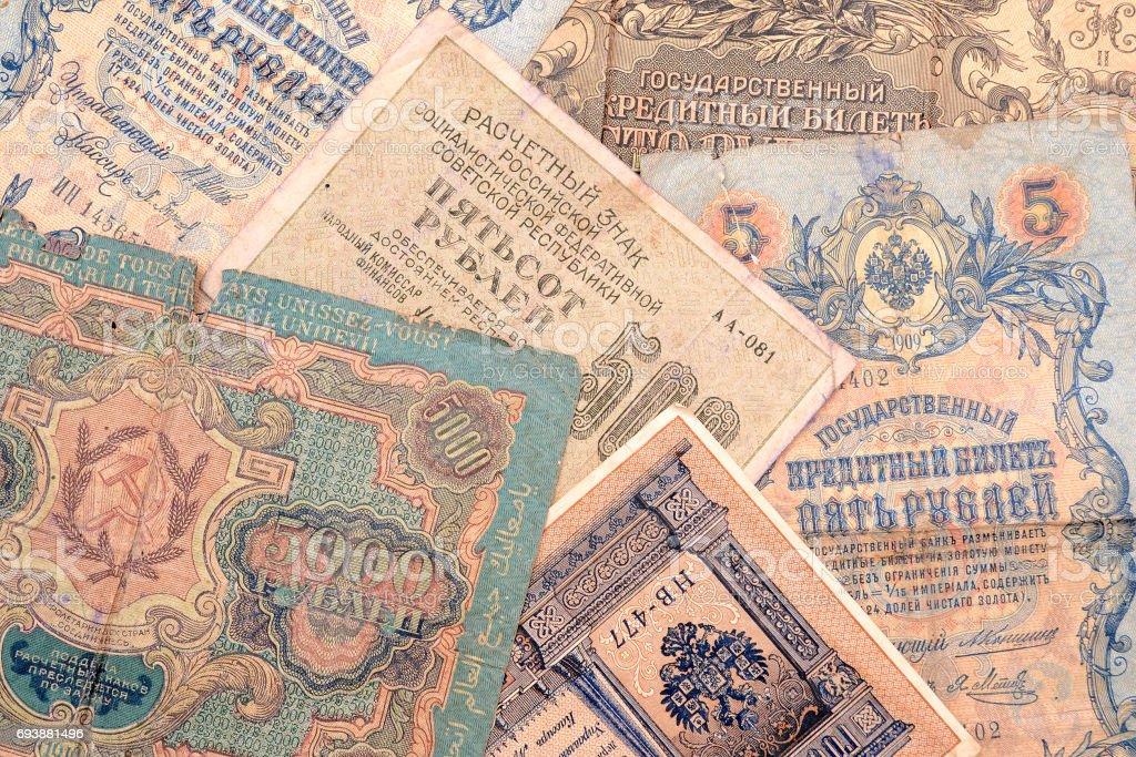 Vintage money. Money USSR. Obsolete. It is no longer valid, expired. stock photo