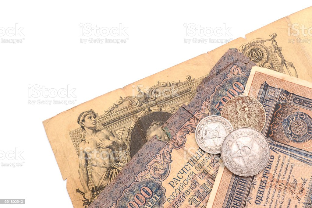 vintage money ussr, expired, no more valid. stock photo