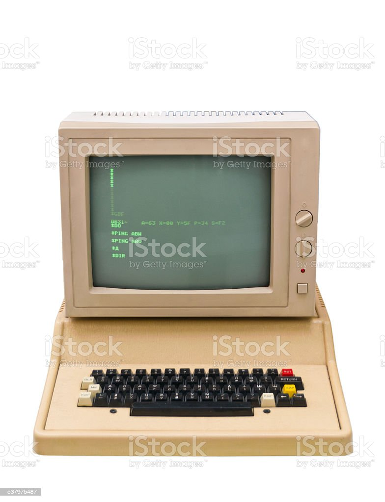 Vintage old computer stock photo