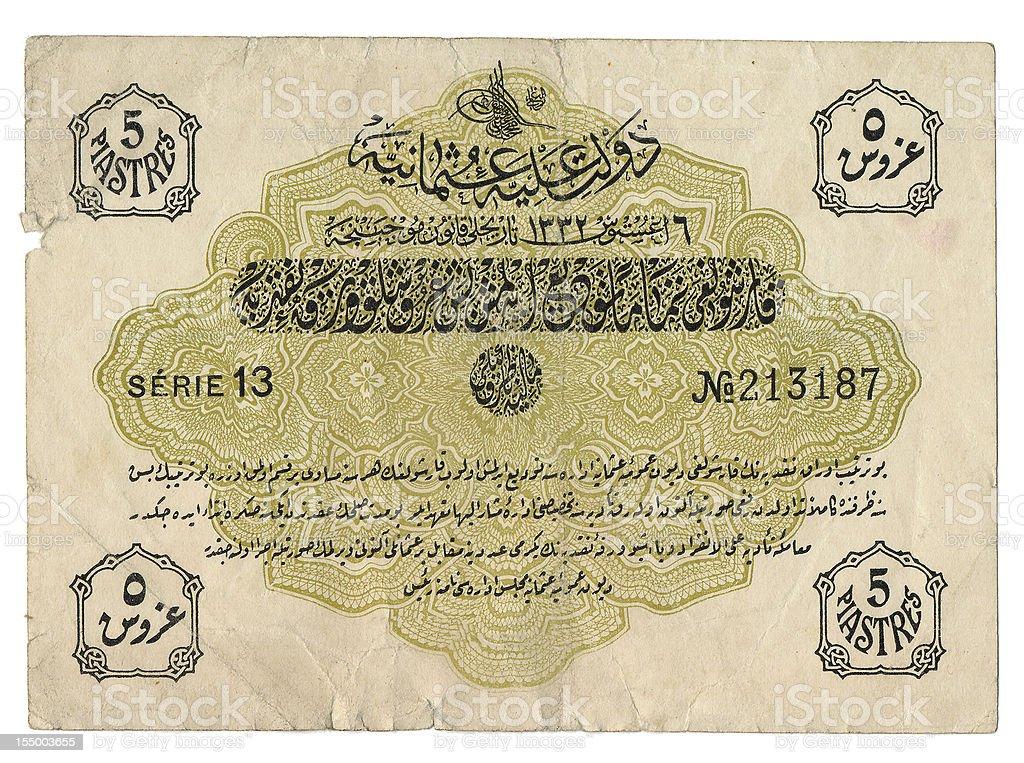 Vintage Ottoman 5 Piastres Note stock photo