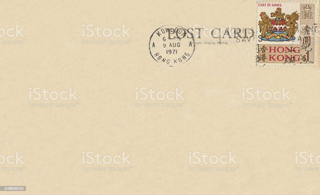 Vintage post card back Hong Kong 1971 copy space. stock photo