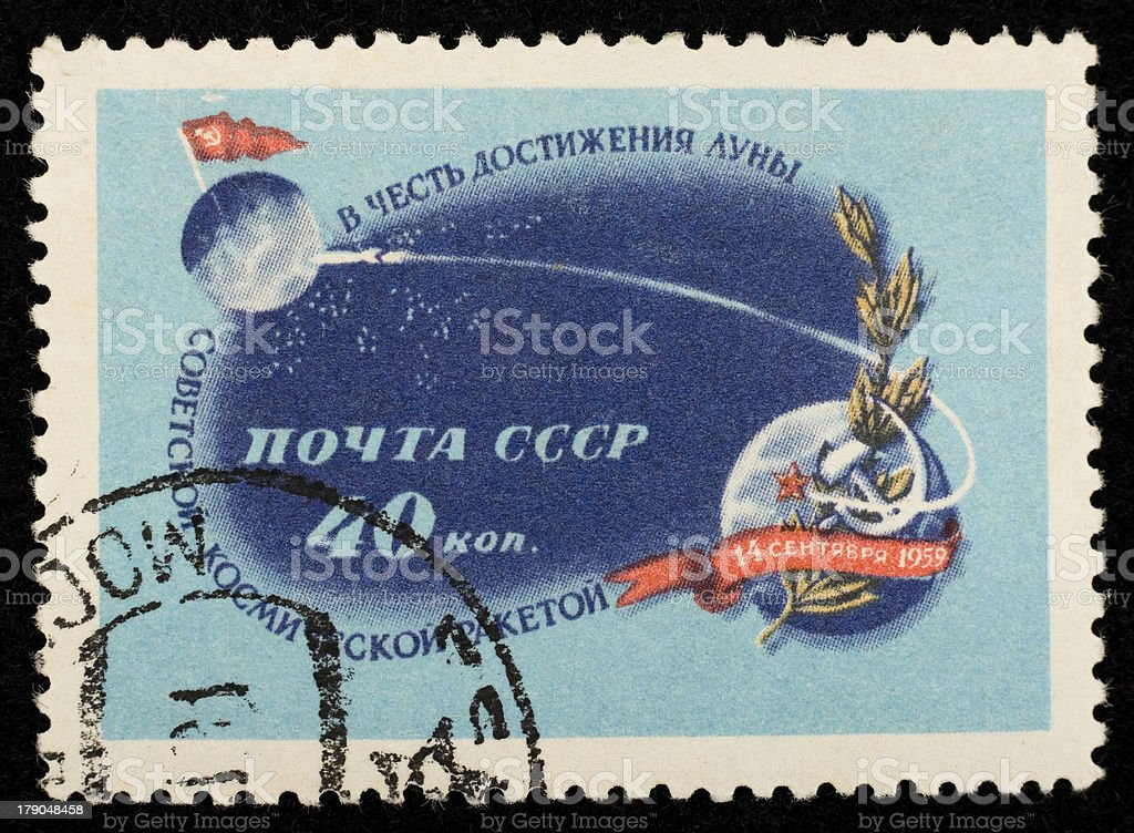 USSR vintage postage stamp stock photo