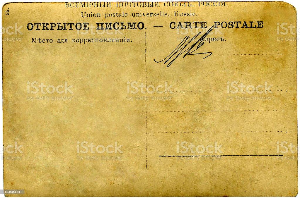 Vintage postcard. royalty-free stock photo