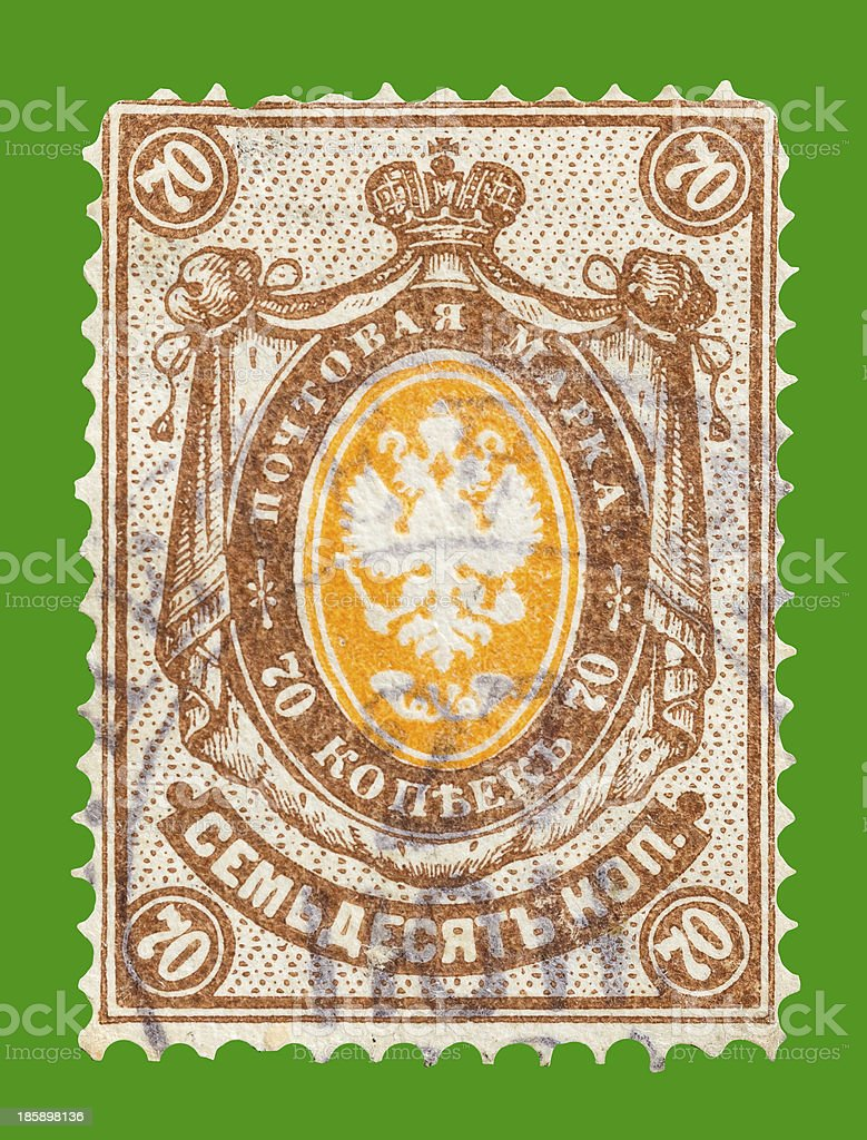 Vintage RUSSIA Postage Stamp. stock photo