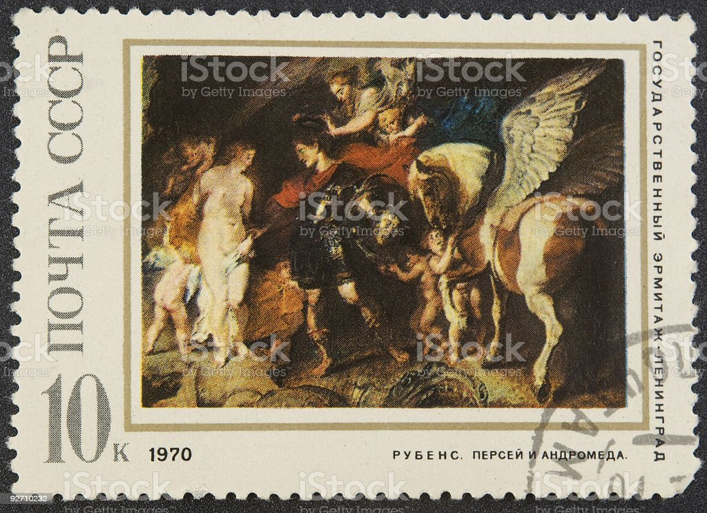 vintage stamp depicting  Perseus and Andromeda. stock photo