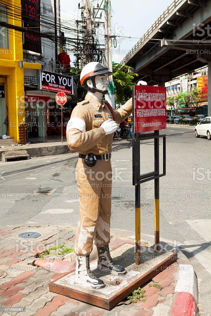 Virtual police reminder stock photo