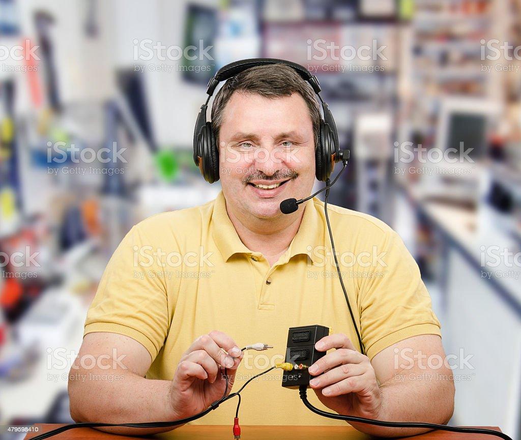 Virtual technician stock photo