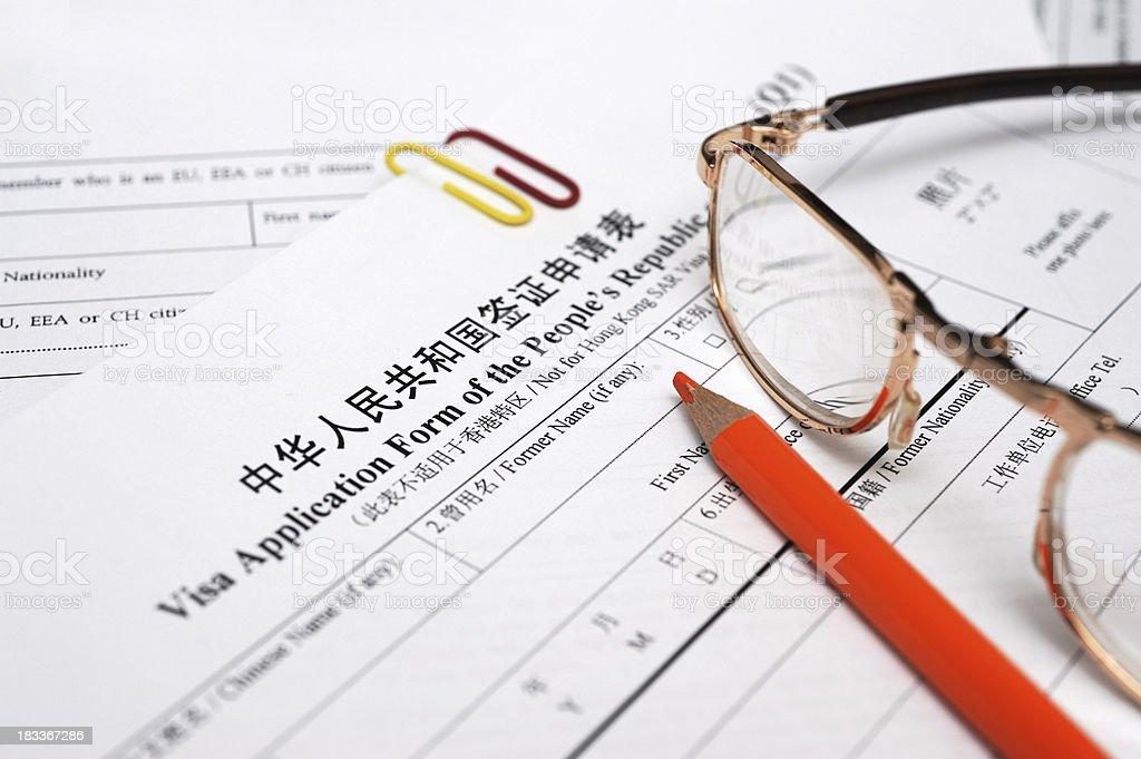 Visa Application Form of China stock photo