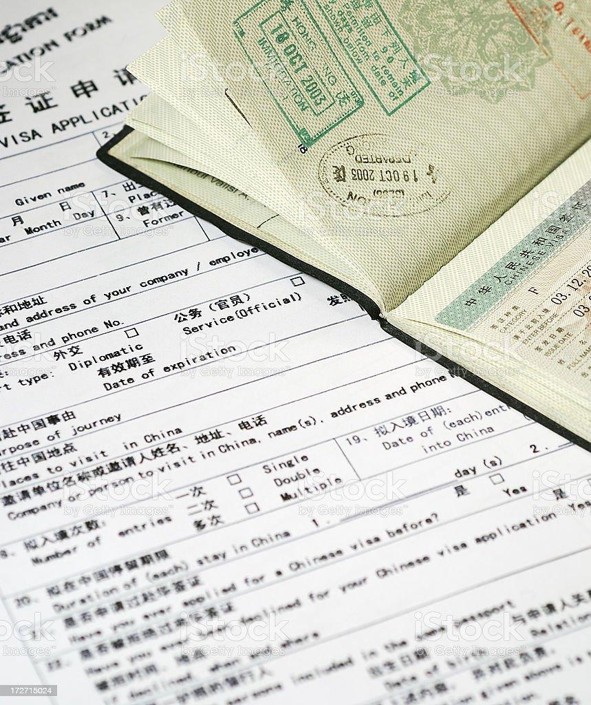 visa form and passport stock photo