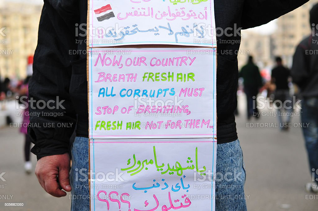 Vision of freedom in Tahrir Square, Cairo, Egypt stock photo