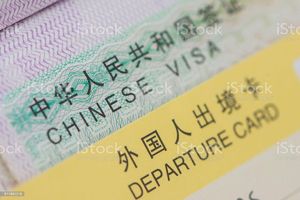 Visit China stock photo