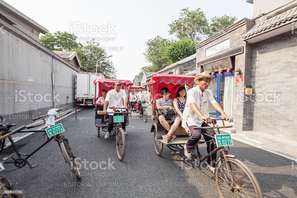 Visit Streets at Shichahai Lake in Beijing,China stock photo