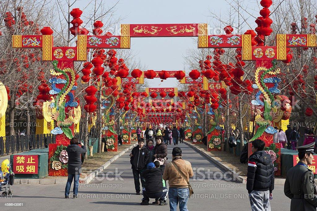 Visitors enjoy the Spring Festival Temple Fair,Beijing,China stock photo