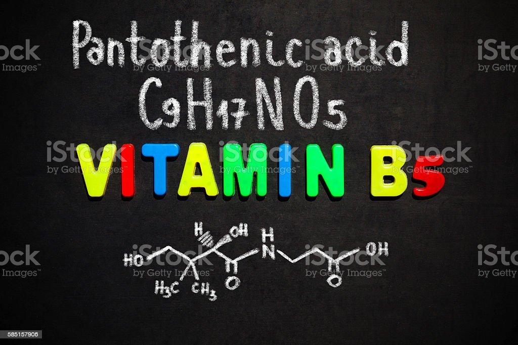 Vitamin B5 stock photo