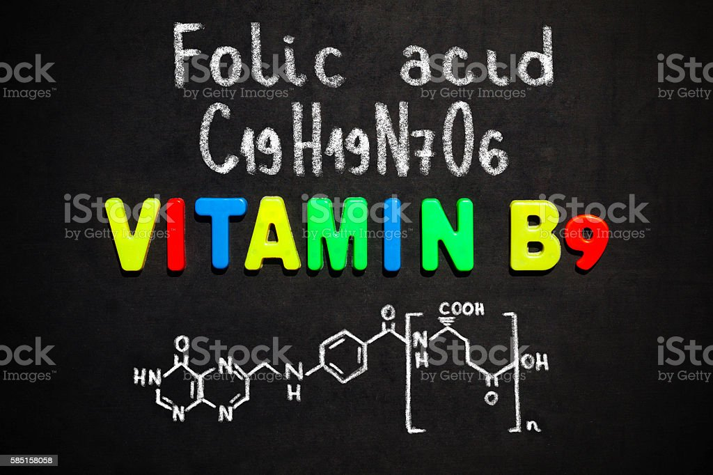 Vitamin B9 stock photo