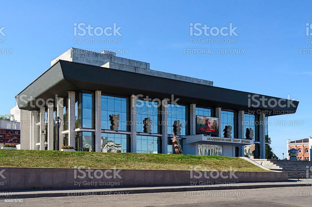Vladimir Regional Academic Drama Theatre, Russia stock photo