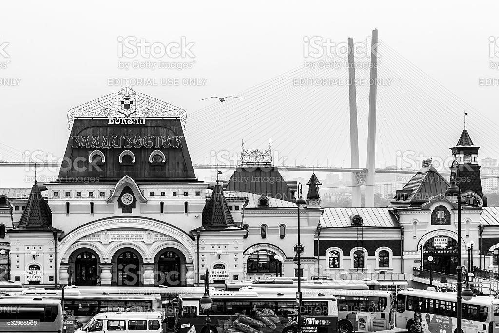 Vladivostok Railroad Station. stock photo