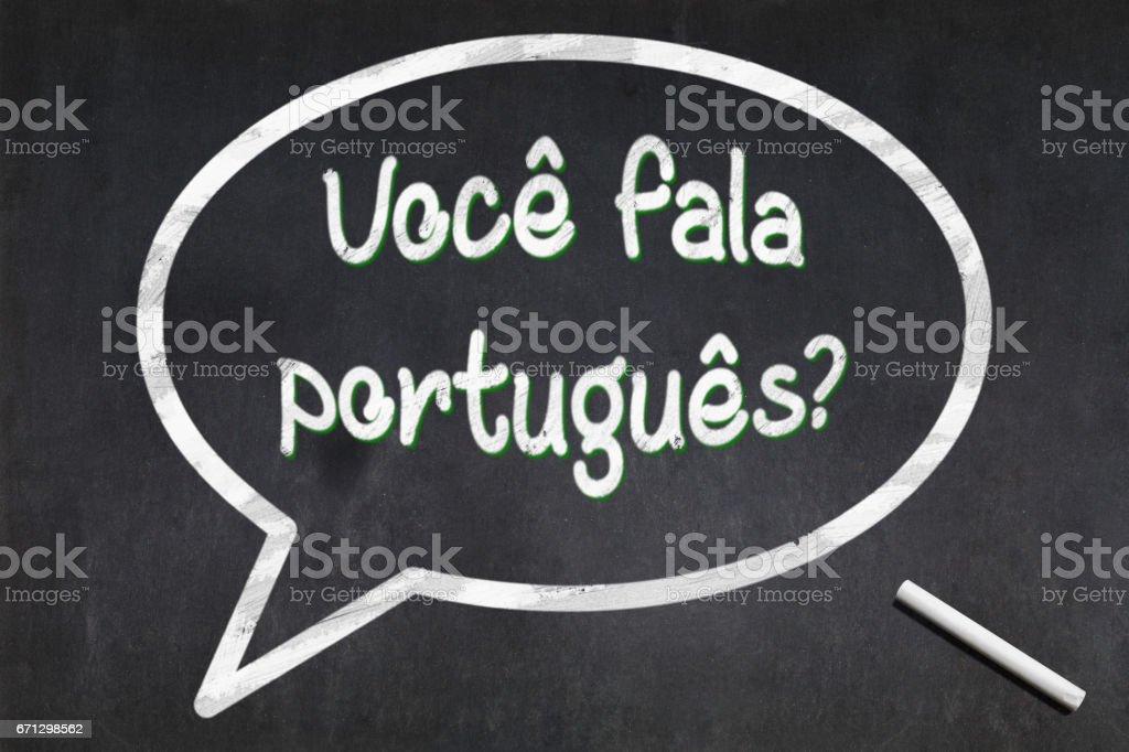 Você fala português - Blackboard stock photo