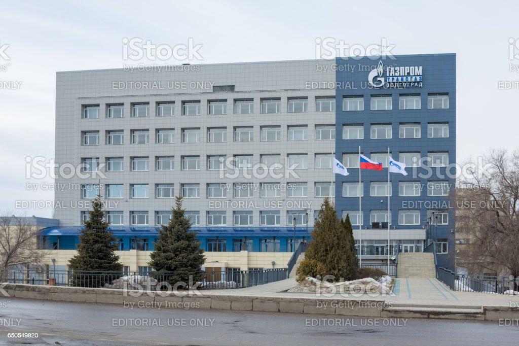 Volgograd. Russia - 24 February 2017. The building of Gazprom in Volgograd stock photo