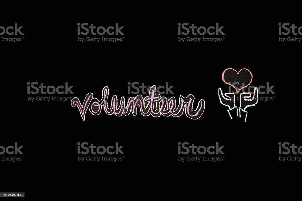 TEXT Volunteer against black backdrop - Illustration stock photo