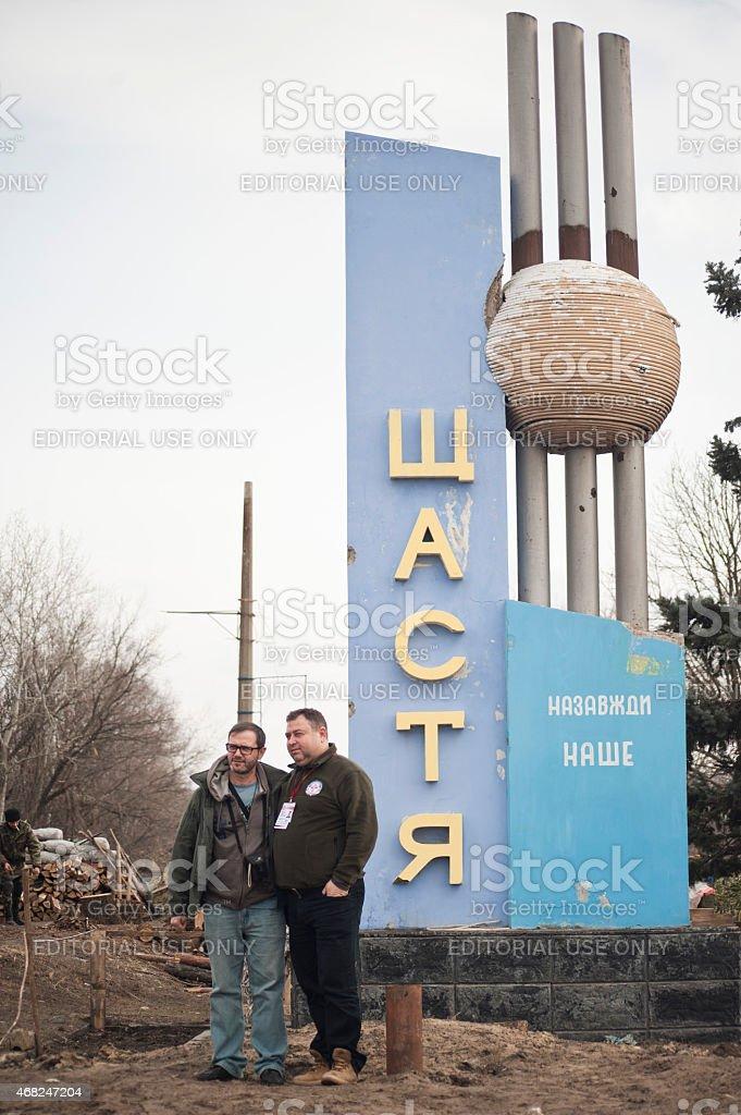 Volunteers in Schastya stock photo