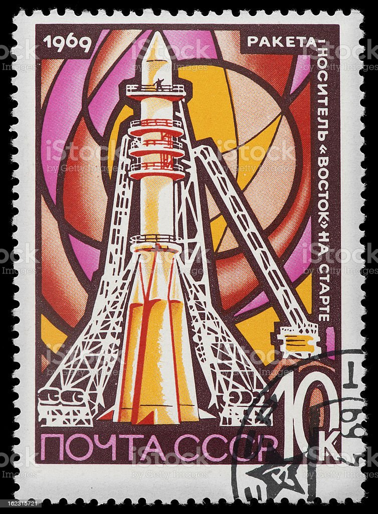 USSR Vostok Spacecraft on Launchpad , 1969 Vintage CCCP Postage Stamp stock photo