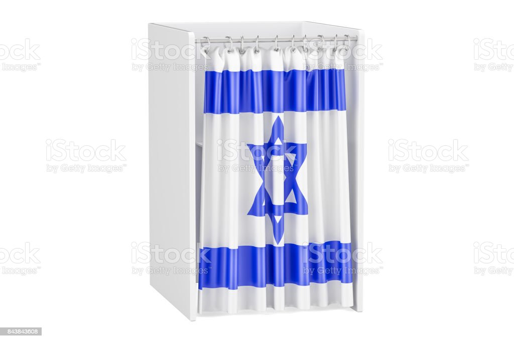 Vote in Israel concept, voting booth with Israeli flag, 3D rendering isolated on white background stock photo