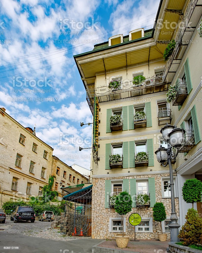 Vozdvizhenka street in Kiev, Ukraine stock photo