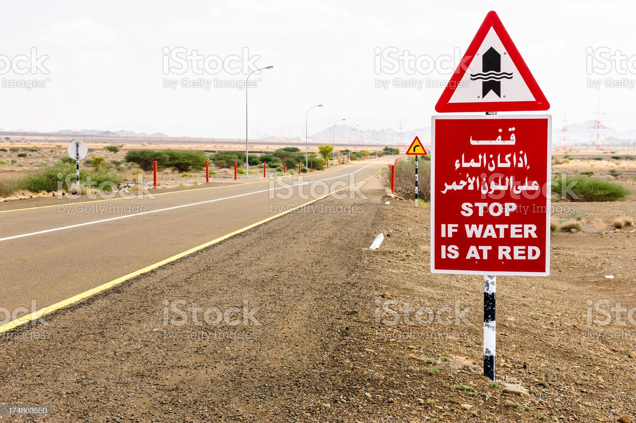 Wadi warning sign royalty-free stock photo