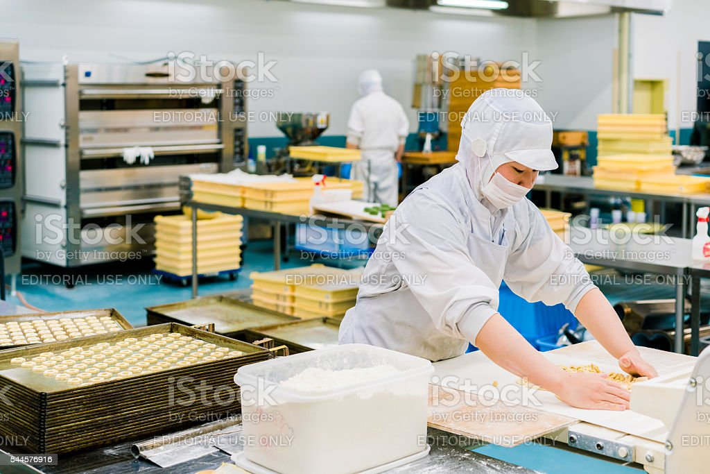 Wagashi Factory in Kyoto, Japan stock photo