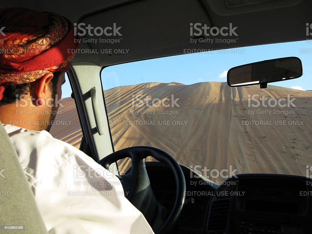 Wahiba Sands Desert in Oman stock photo