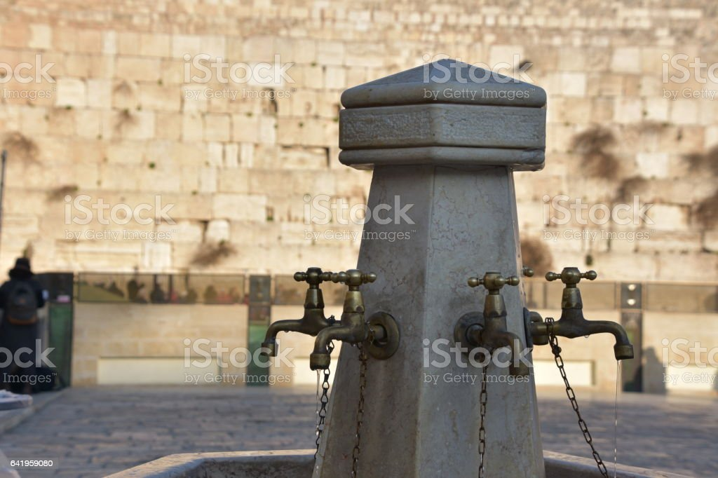 Wailing Wall in Jerusalem stock photo