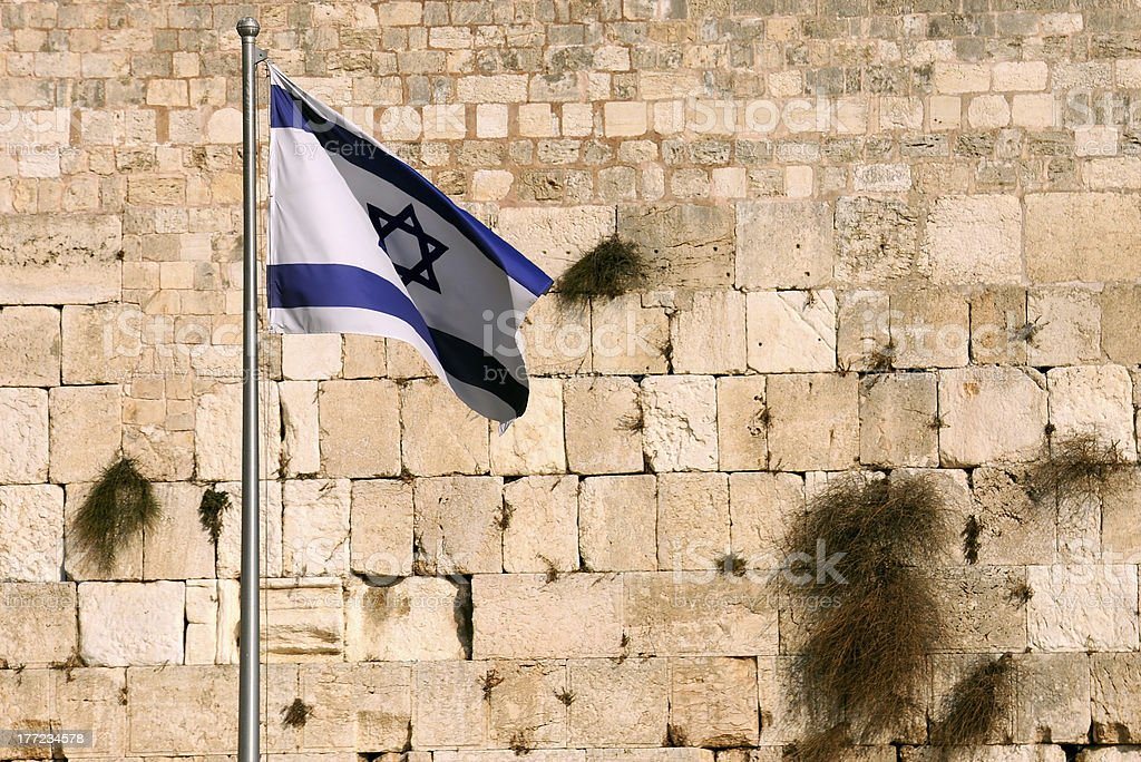 Waiving Flag of Israel stock photo