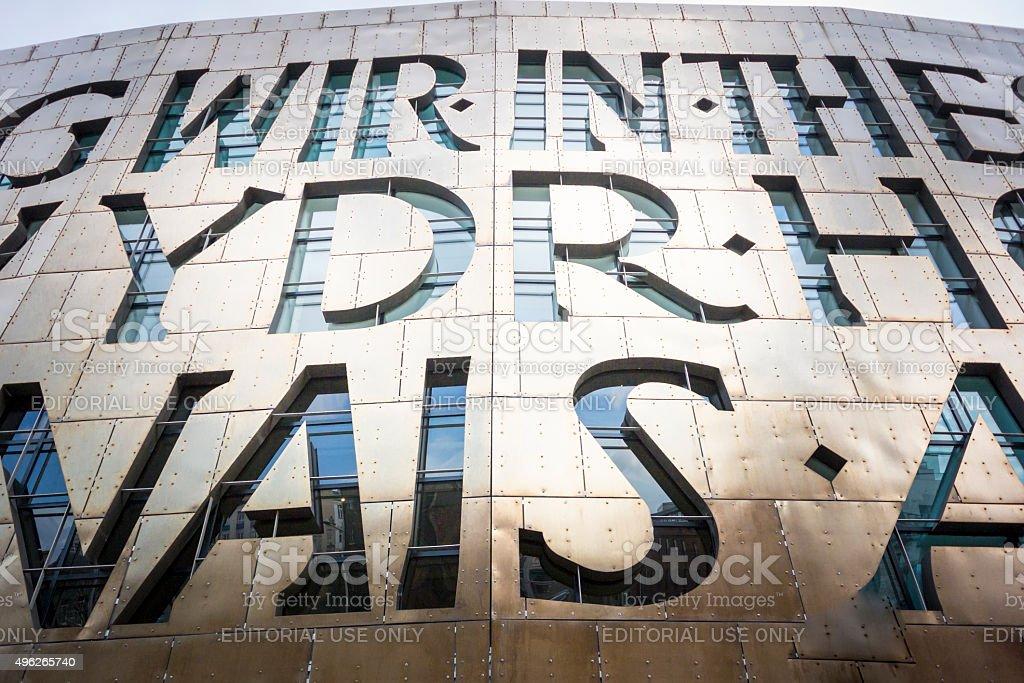 Wales Millenium Centre, Cardiff stock photo