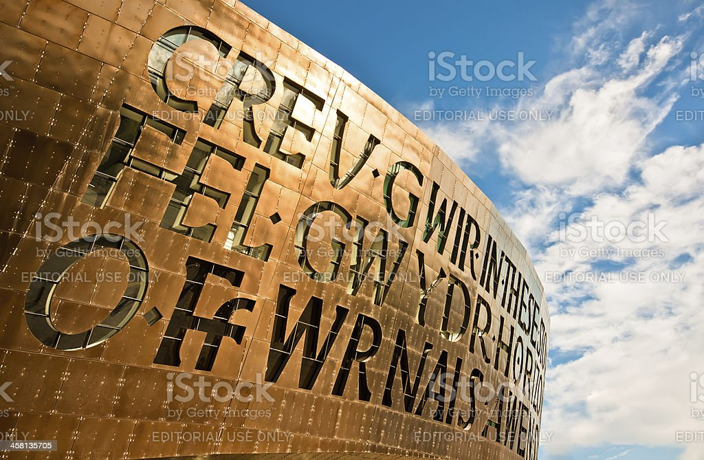Wales Millenium Centre hosting welsh opera royalty-free stock photo