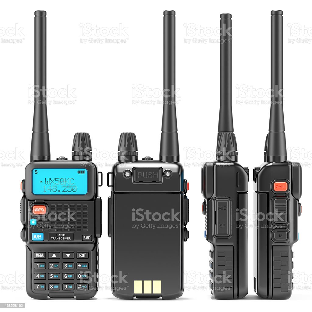 Walkie-talkie, all sides stock photo