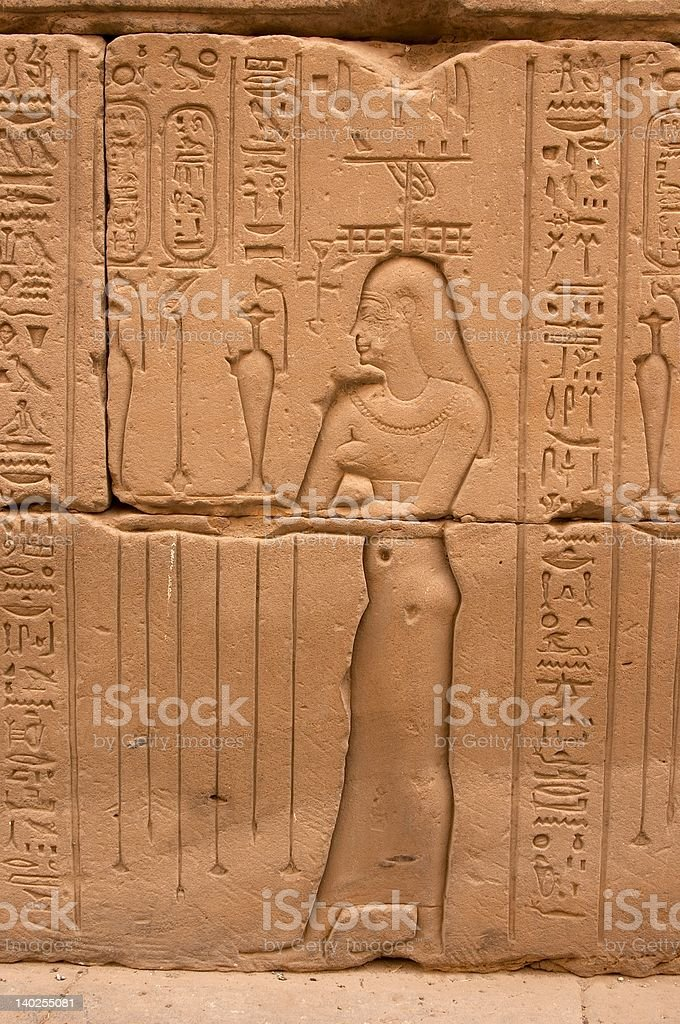 Wall carving 6 stock photo