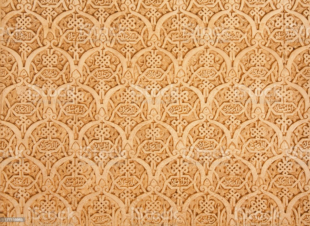 Wall Carvings in the Alhambra of Granada, Spain royalty-free stock photo