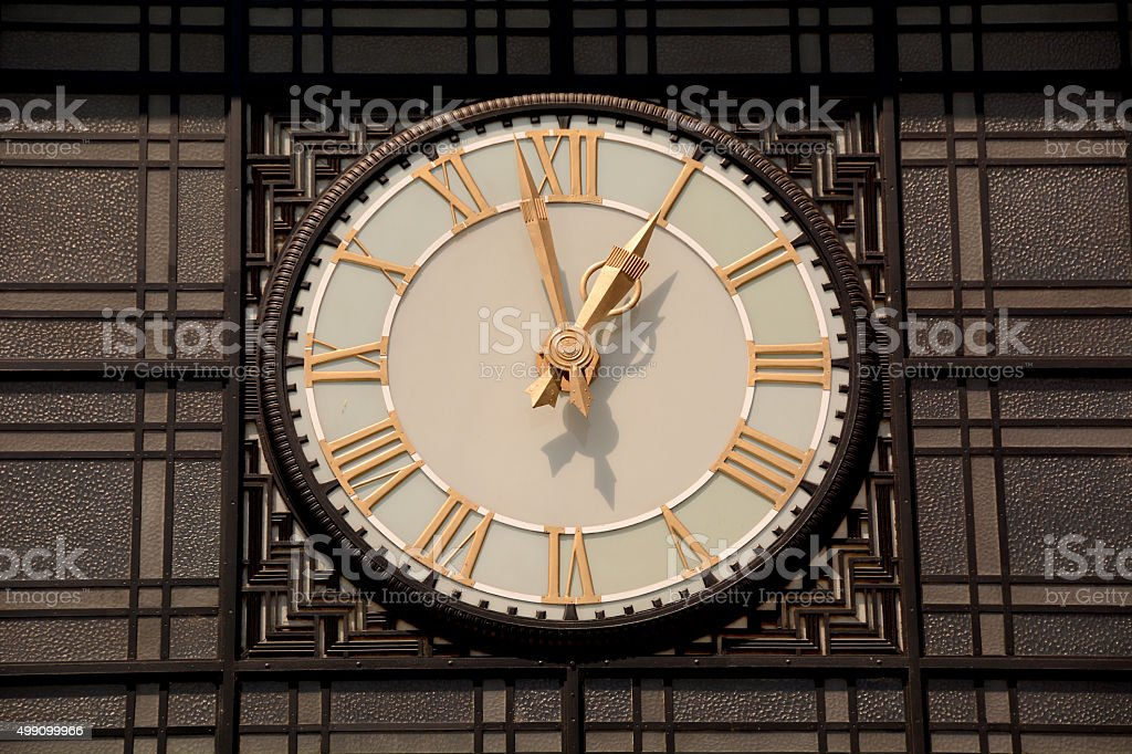 wall clock on station stock photo