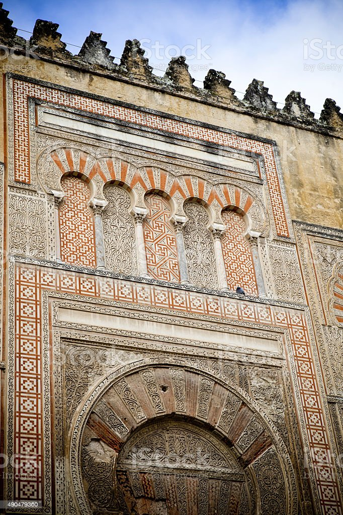 Wall from the Mosque in Cordoba.. stock photo