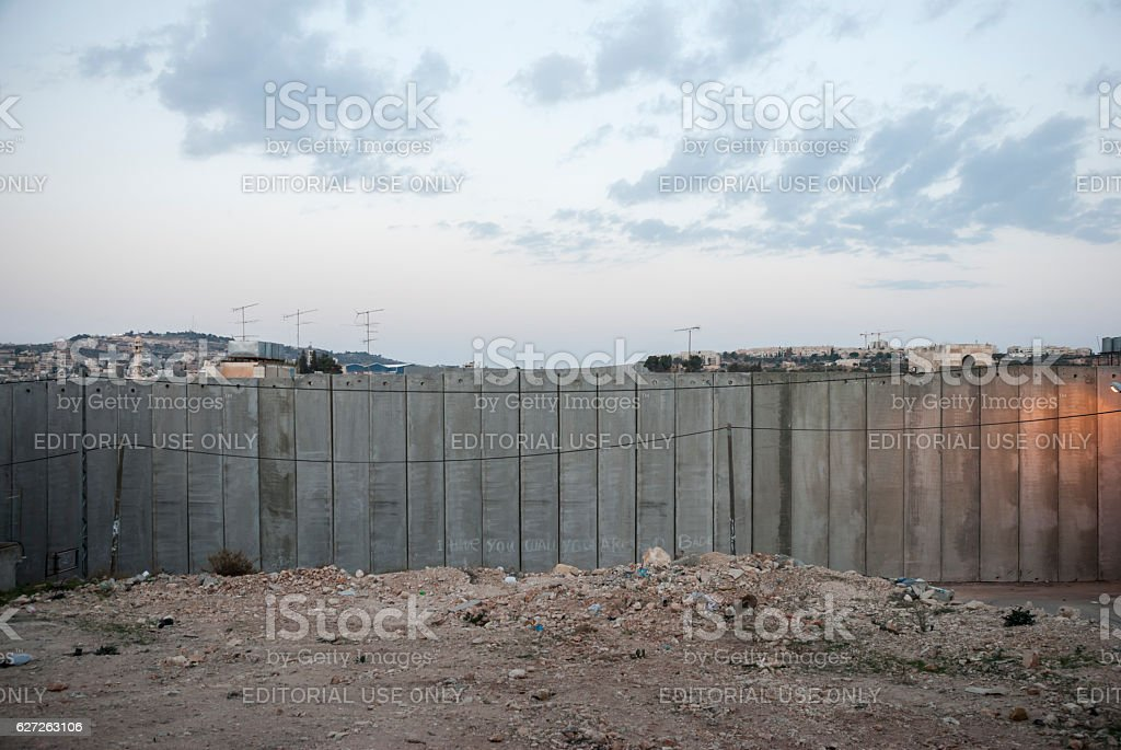 Wall in Palestine stock photo