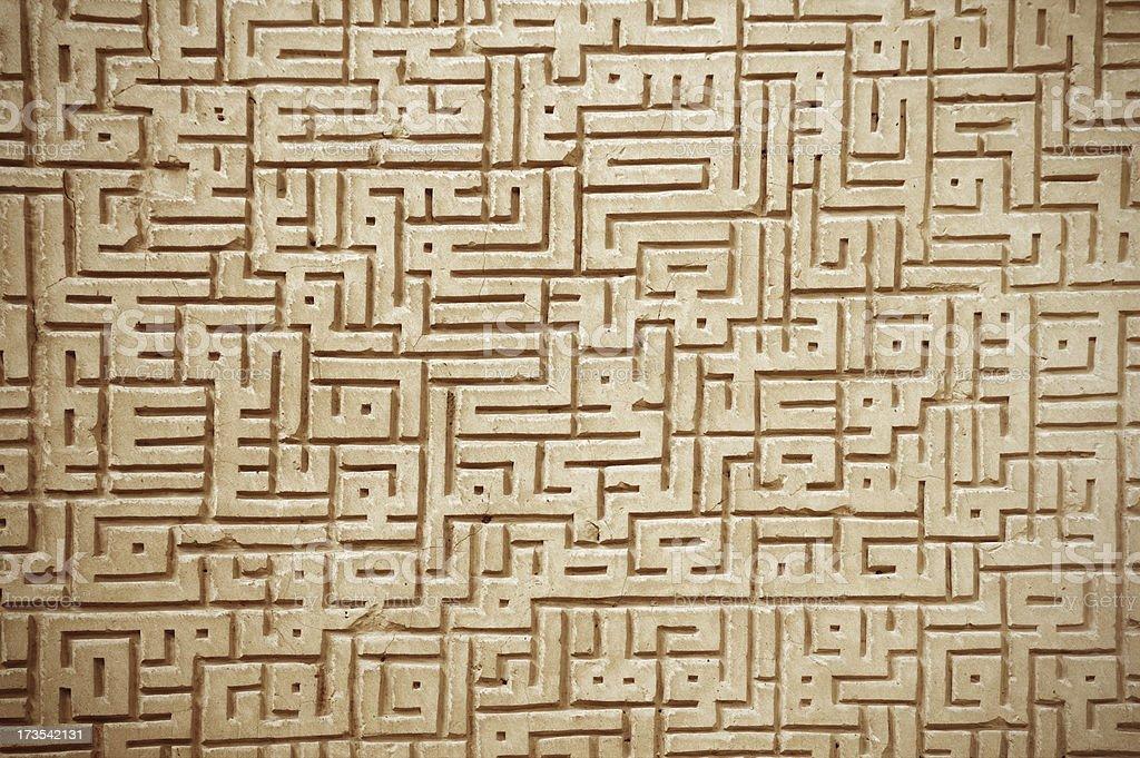 Wall Of Peer-e Bakran Tomb, Isfahan, Iran royalty-free stock photo