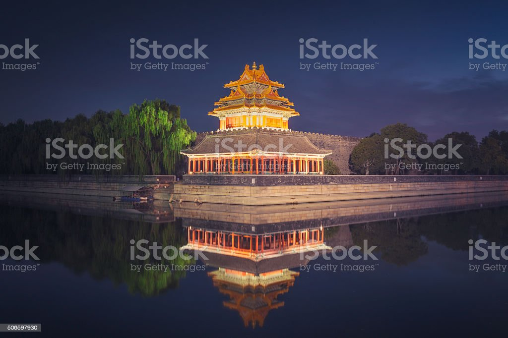 Wall tower of the Forbidden City stock photo