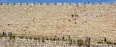 Walls of Jerusalem old city  - Israel