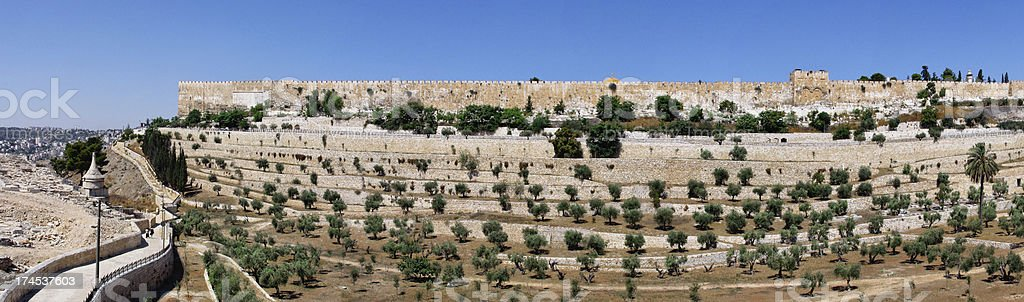 Walls of Jerusalem stock photo