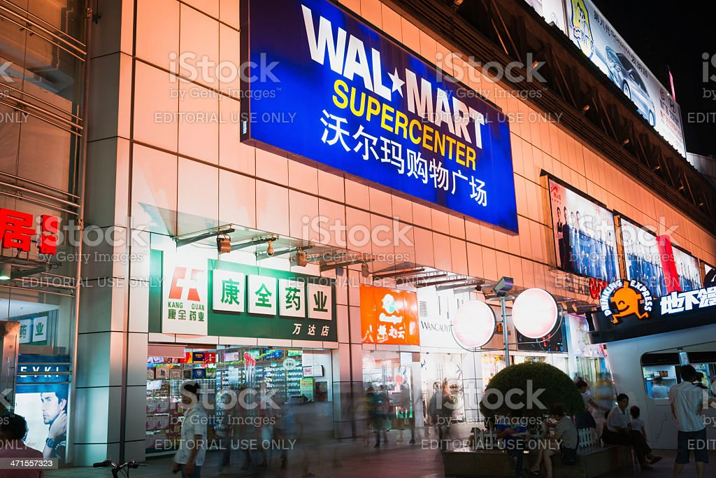 Walmart supermarket in Wanda shopping district stock photo