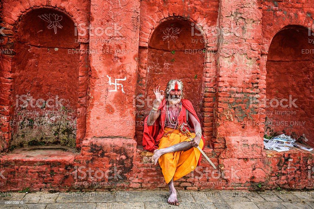 Wandering  Shaiva sadhu (holy man) in ancient Pashupatinath Temple stock photo