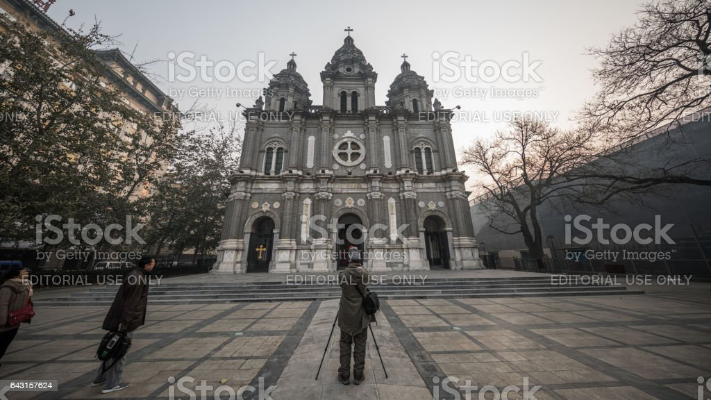 Wangfujing Catholic Church, Beijing, China stock photo