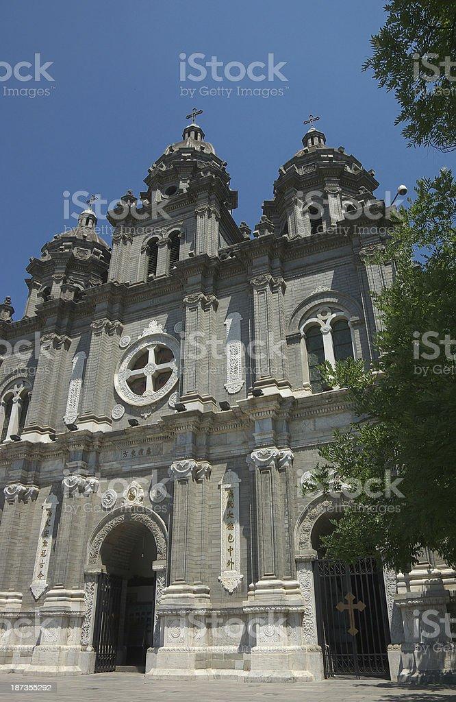 Wangfujing Church,Beijing stock photo